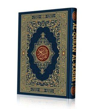 mushaf-alquran-besar-a3-30x42
