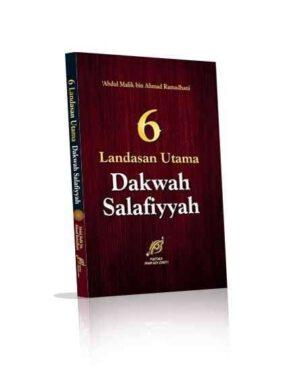 6-landasan-dakwah-salafiyah