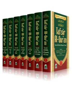 tafsir-as-sady-dh