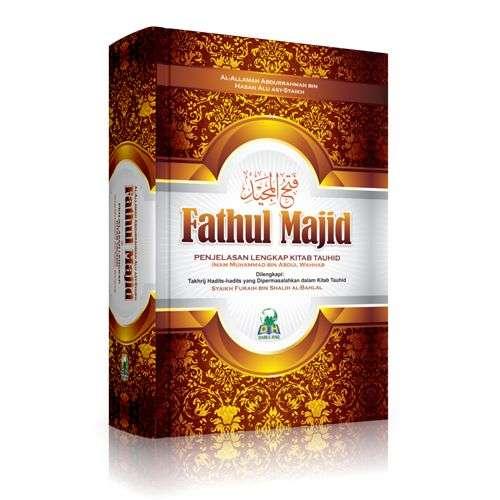fathul-majid