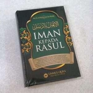 ummul quro iman kepada Rasul