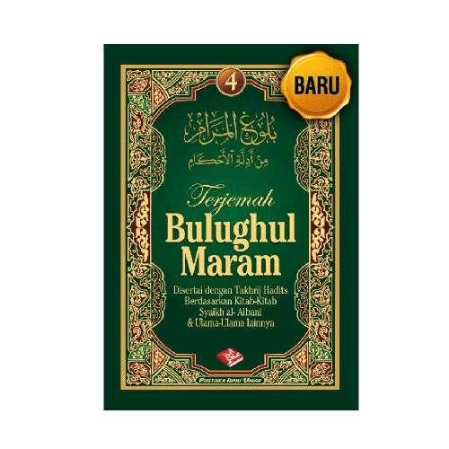 bulughul-marom-4