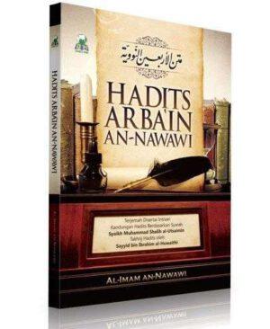 hadits-arbain-an-nawawi