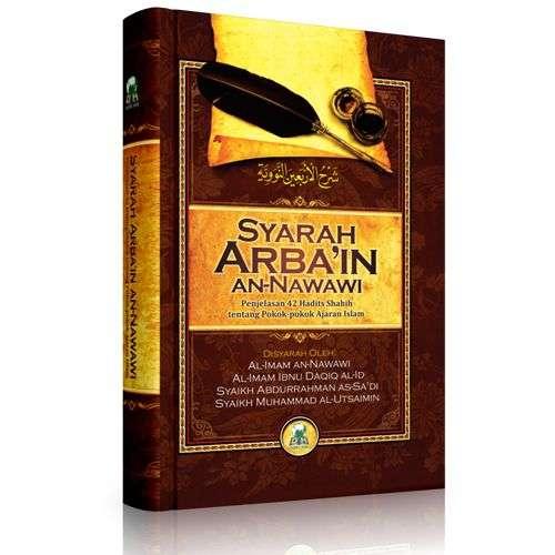 syarah-arbain-an-nawawi