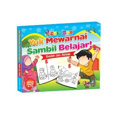 yuk-mewarnai-sambil-belajar