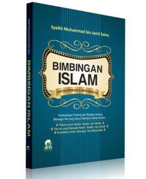 bimbingan-islam-untuk-pribadi-dan-masyarakat