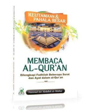 keutamaan-dan-pahala-besar-membaca-al-quran