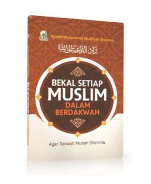 Bekal-setiap-muslim