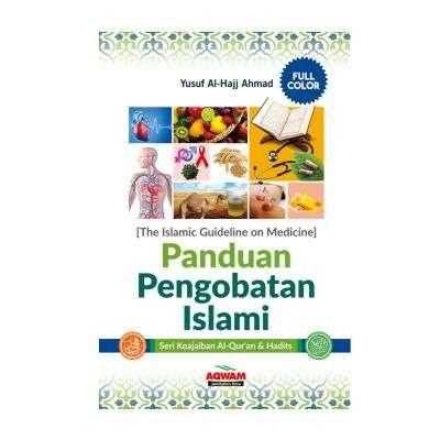 Panduan Pengobatan Islami